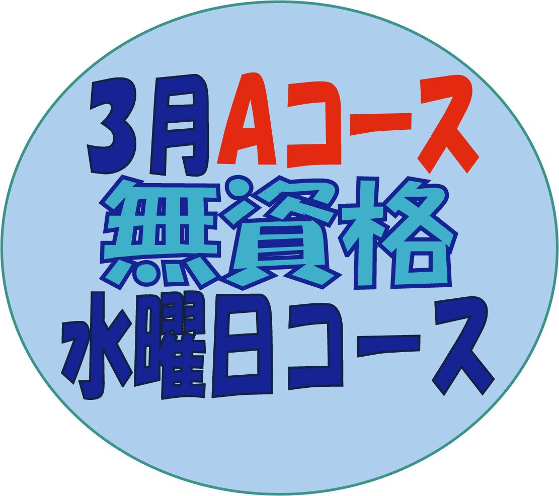 j201903sssuma