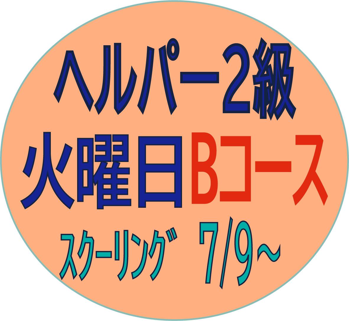 j2019tkah2b