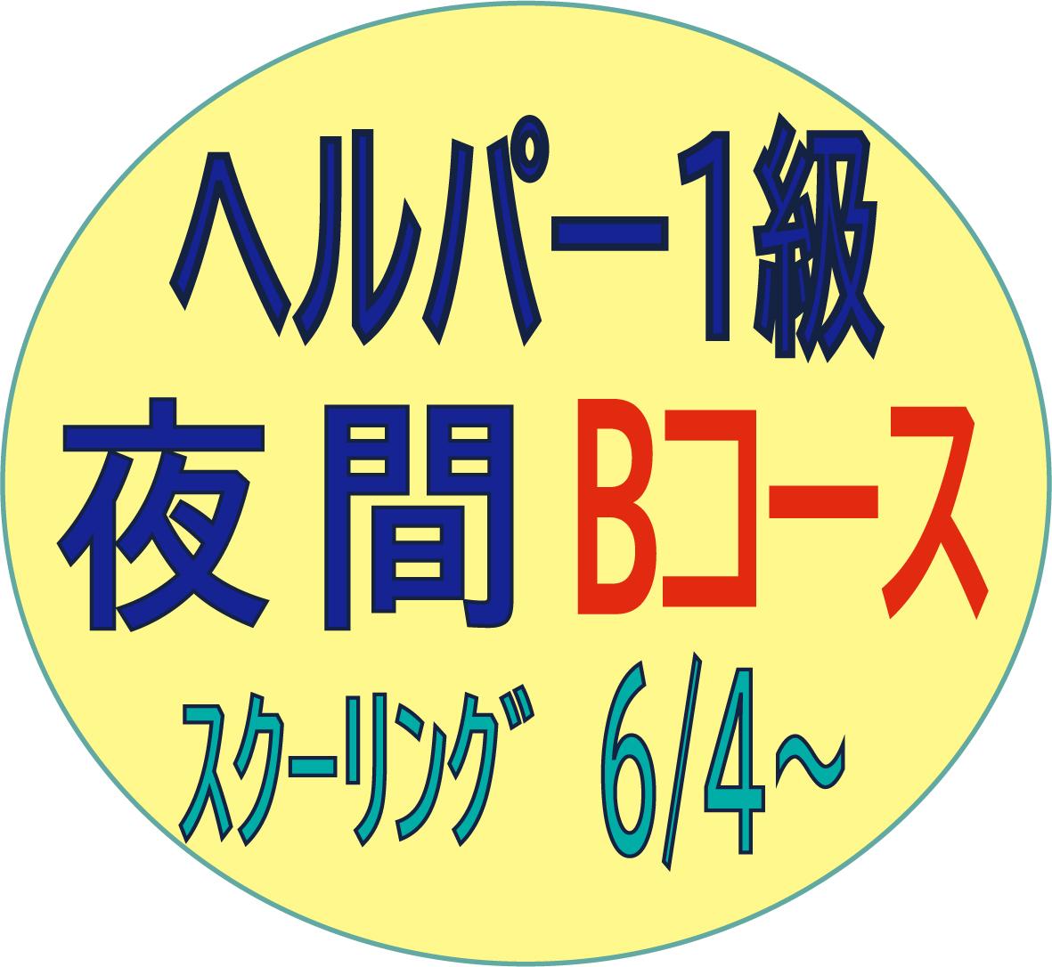 j2019tyh1b