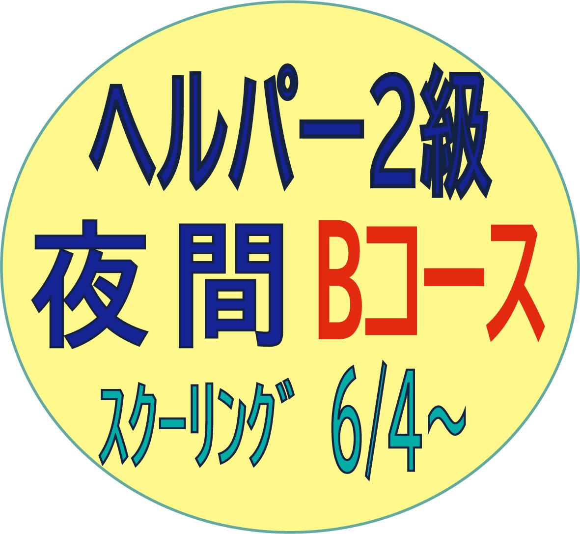 j2019tyh2b