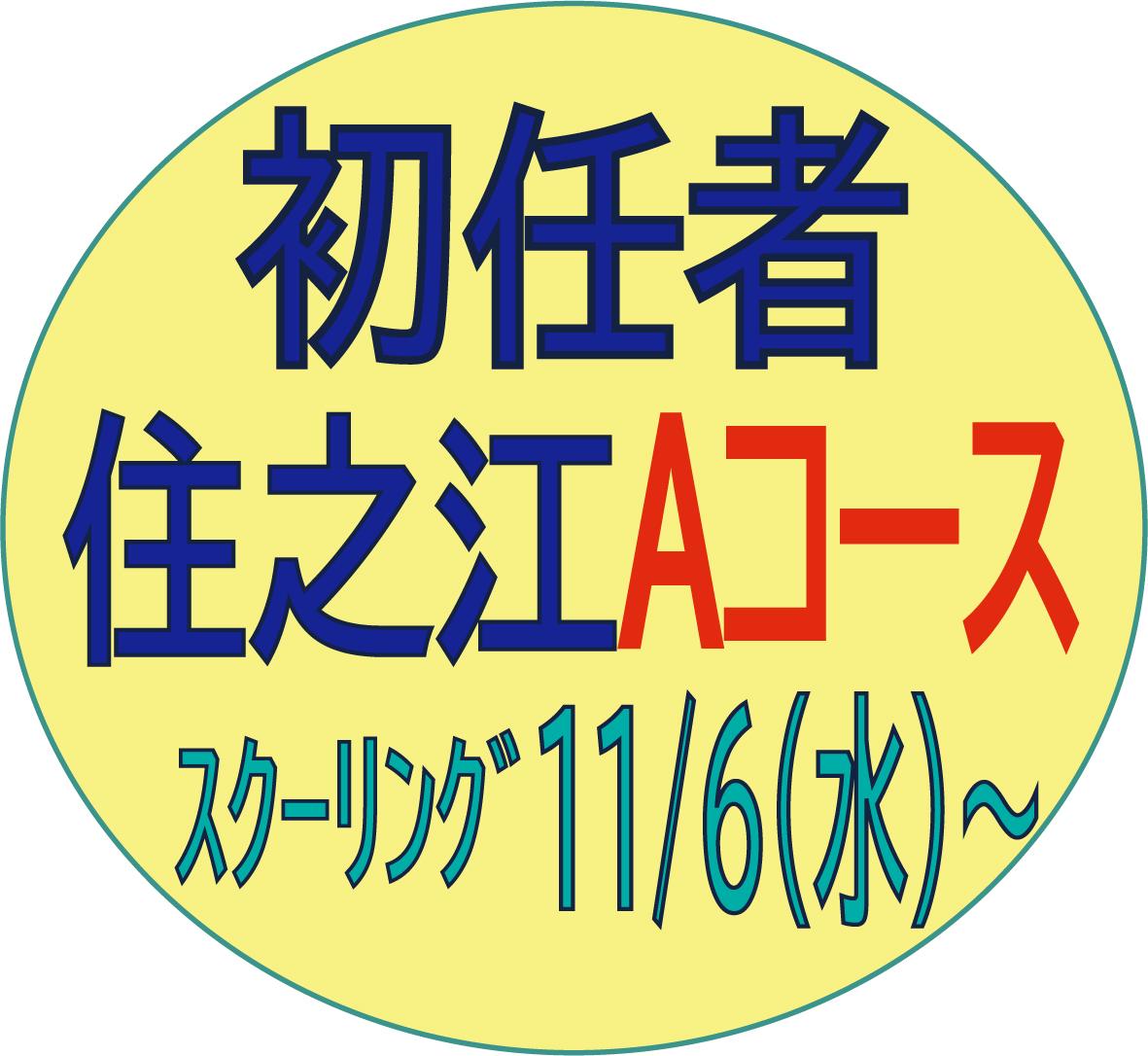 j201911ssusa