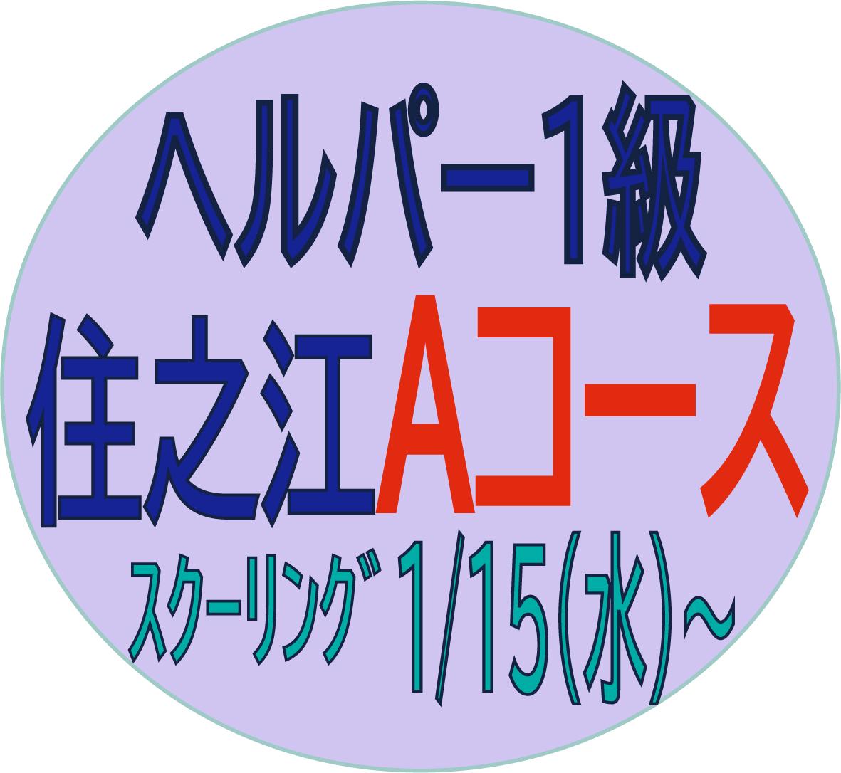 j202001ssuh1a
