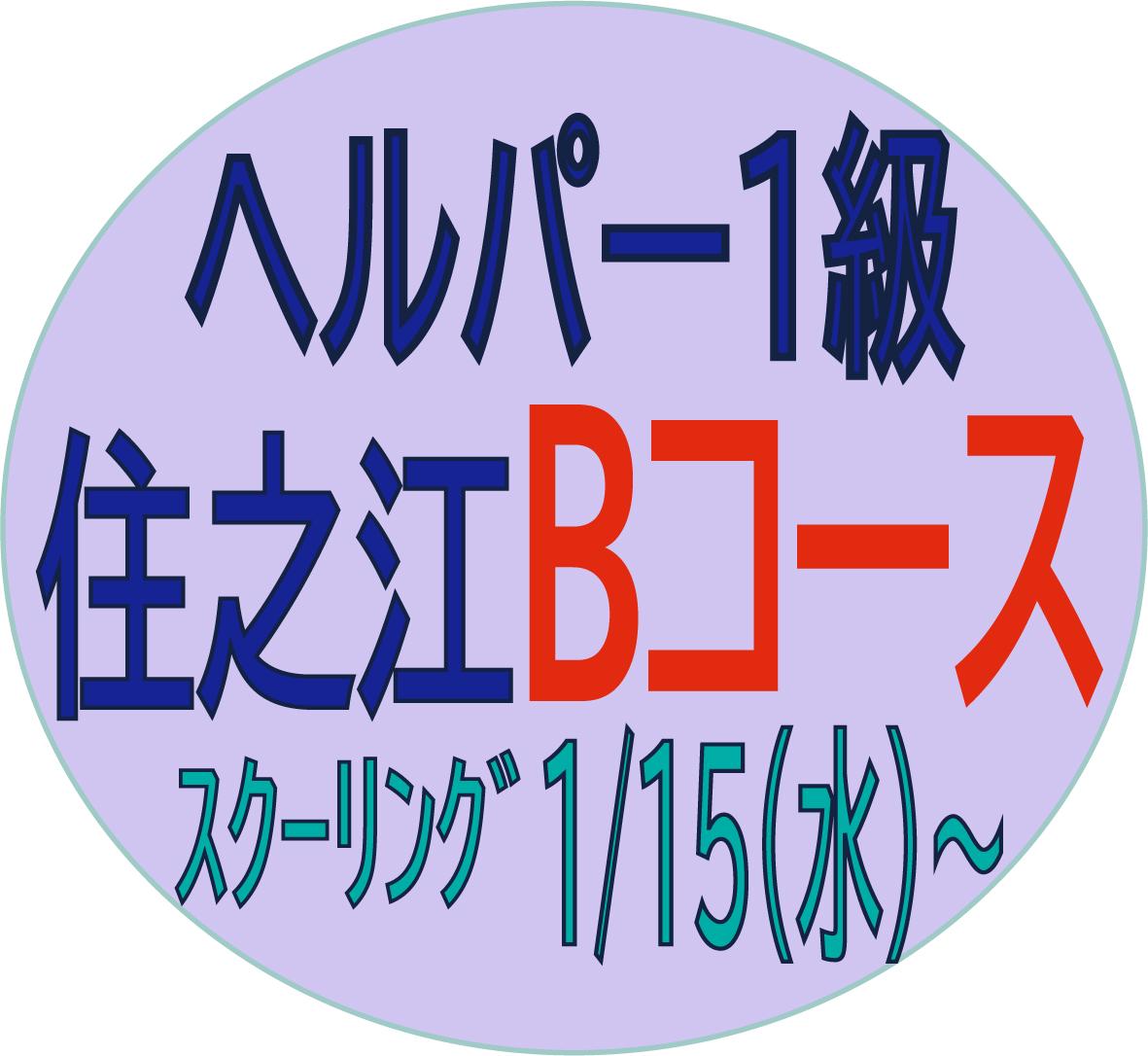 j202001ssuh1b