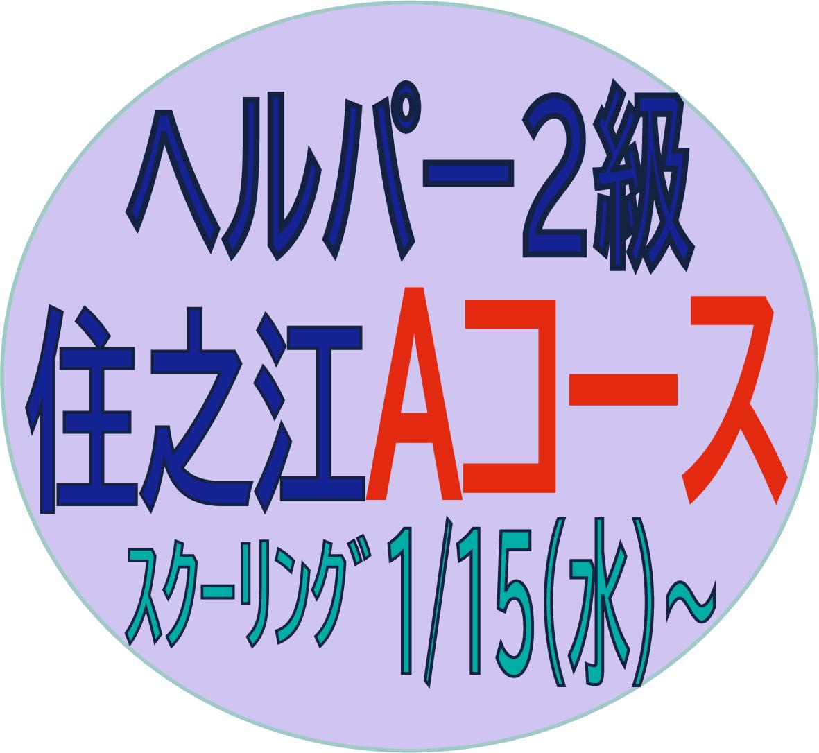 j202001ssuh2a
