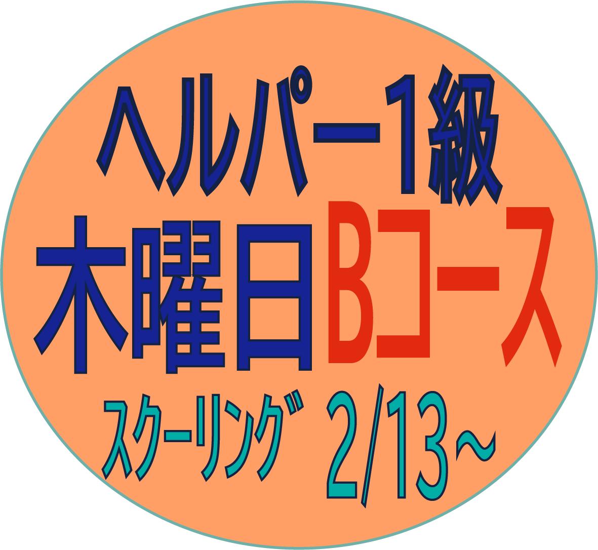j202001tmoh1b