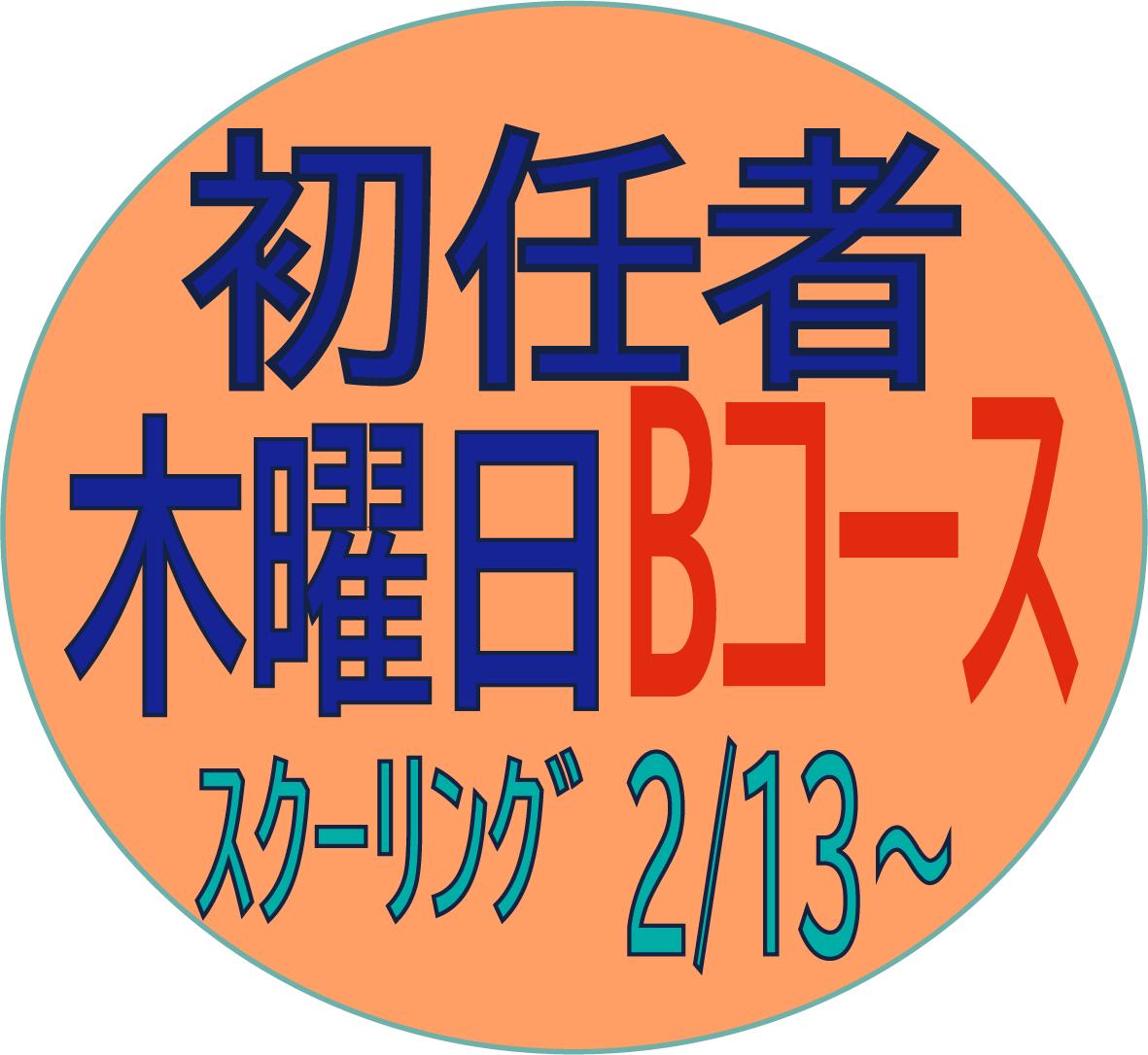 j202001tmosb