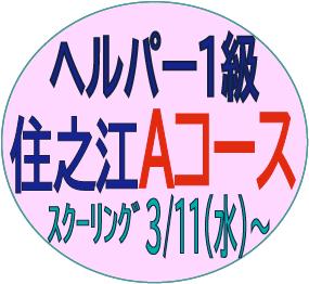 j202003ssuh1a