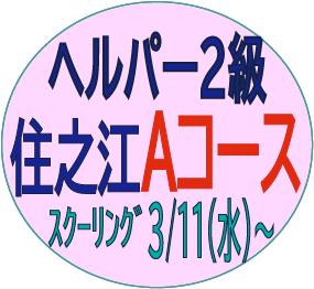 j202003ssuh2a