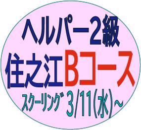j202003ssuh2b