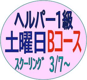 j202003tdoh1b
