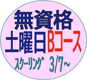 j202003tdomb
