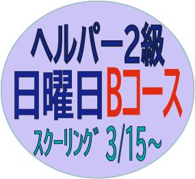 j202003tnih2b