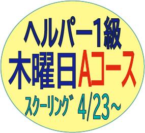 j202004tmoh1a