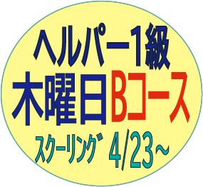 j202004tmoh1b