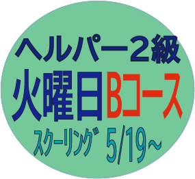 j202005tkah2b