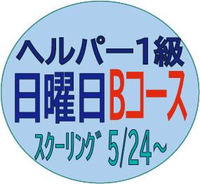 j202005tnih1b