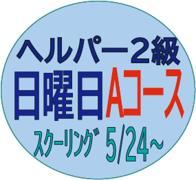 j202005tnih2a