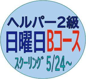 j202005tnih2b