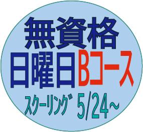 j202005tnimb
