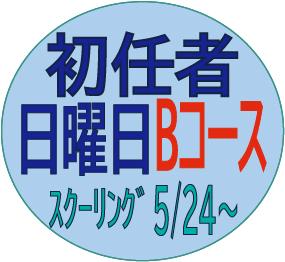 j202005tnisb