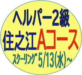 j202005ssuh2a