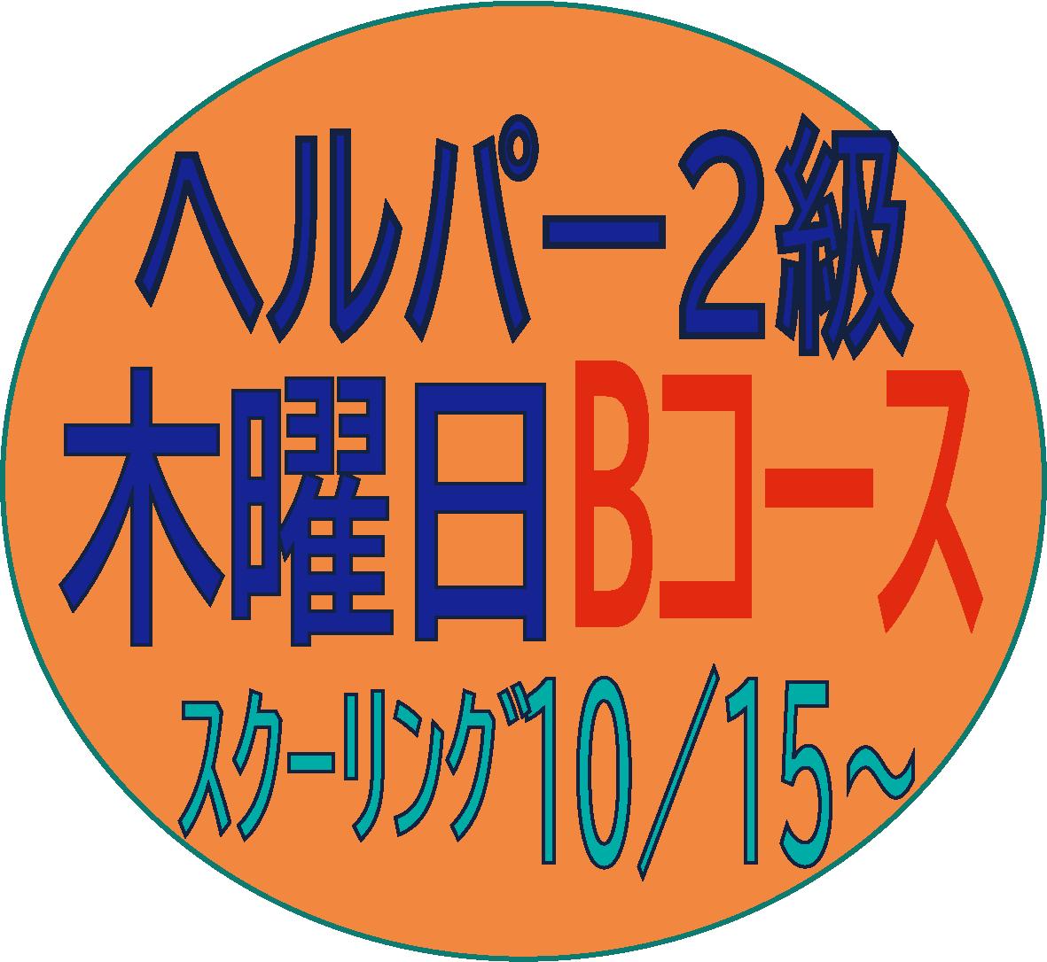 j202010tmoh2b