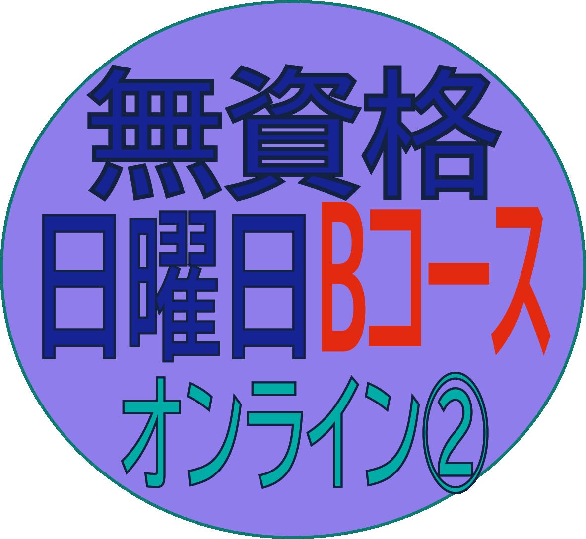 j2020tnimb②
