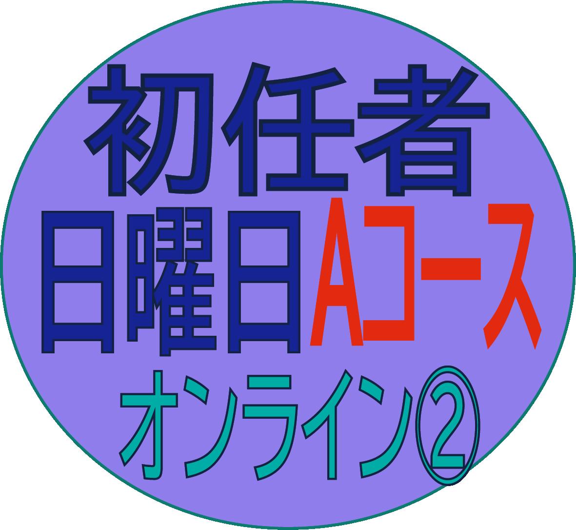 j2020tnisa②