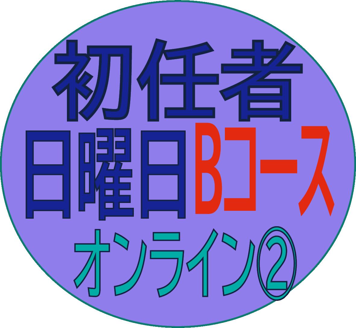 j2020tnisb②