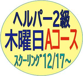 j202012tmoh2a