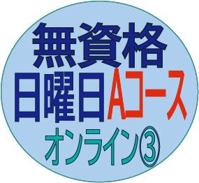 j2020tnima③