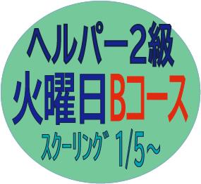 j202101tkah2b