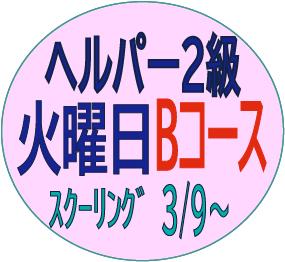 j202103tkah2b